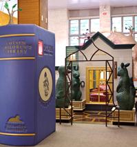 bookscape entryway
