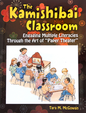kamishibai classroom