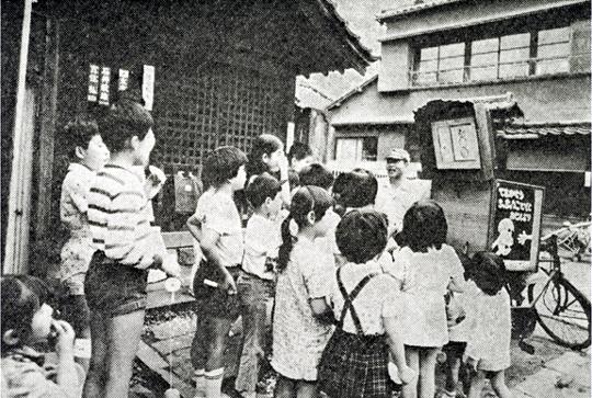 kamishibai performance