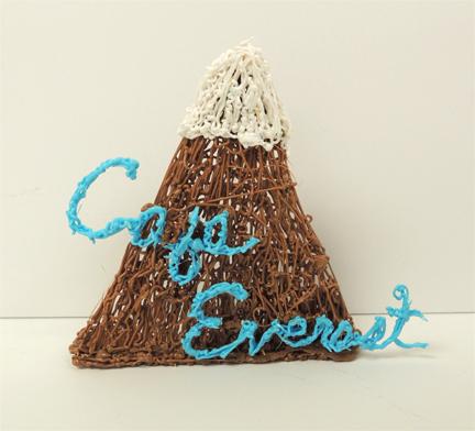 cafe everest