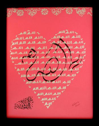 FarazKhanArt-heart-pink-398x500