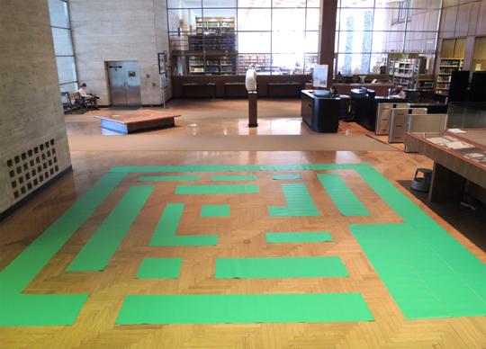 giant floor maze