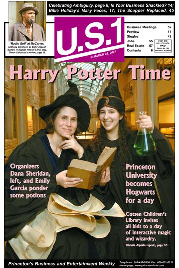 U.S. 1 cover 2007_2