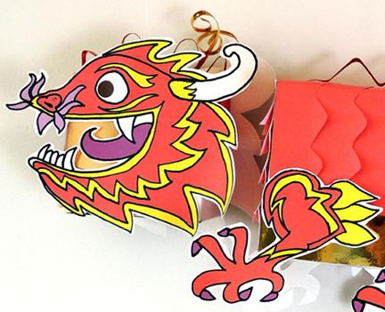 flight of the dragon