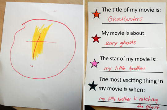 ghostbuster-movie-poster