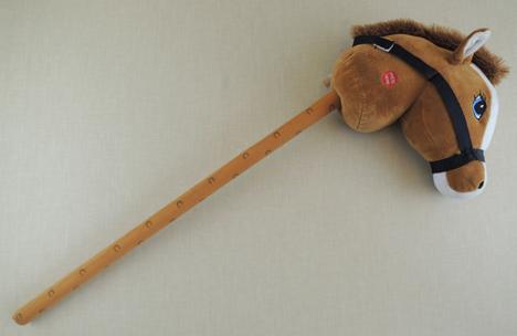 muggle broom substitute